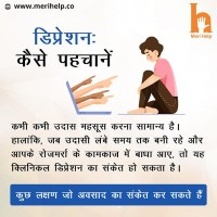 Talk with Best psychologist for Online Depression Counselling in India